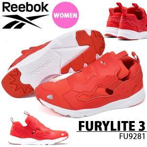 スリッポン スニーカー リーボック Reebok レディース FURYLITE 3 フューリーライト シューズ 靴 レッド 赤 2020春新作 FU9281|elephant