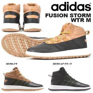 スニーカー アディダス adidas メンズ FUSION STORM WTR M ミッドカット ウインターブーツ シューズ 靴 2019秋冬新作 得割20 送料無料 EE9708 EE9709|elephant