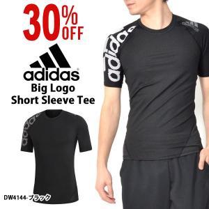 半袖 インナーシャツ アディダス adidas ALPHASKIN TEAM ビッグロゴショートスリーブTシャツ メンズ コンプレッション アンダーウェア 2019春新作 25%OFF FUY53|elephant