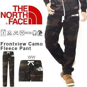 スウェット パンツ ザ・ノースフェイス THE NORTH FACE メンズ フロントビュー カモ スウェット パンツ ロングパンツ  迷彩 NL71447 送料無料