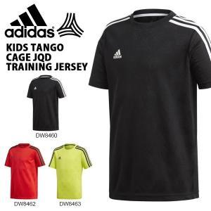 キッズ 半袖 Tシャツ アディダス adidas KIDS TANGO CAGE JQD トレーニングジャージー 子供 ジュニア サッカー ウェア 2019春新作 得割20 FVU92|elephant