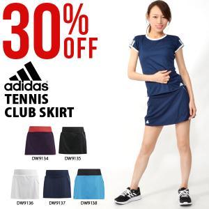 30%OFF スコート アディダス adidas レディース TENNIS CLUB SKIRT カート テニススカート テニス ウェア 2019夏新作 FVX01|elephant
