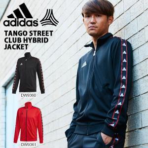 得割30 ジャージ ジャケット アディダス adidas メンズ TANGO STREET クラブハイブリッドジャケット サッカー トレーニング ウェア 2019春新作 送料無料 FVX75|elephant