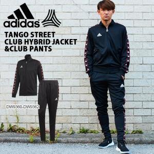 得割30 ジャージ 上下セット アディダス adidas TANGO STREET クラブハイブリッドジャケット クラブパンツ メンズ サッカー ウェア 2019春新作 送料無料|elephant