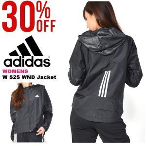30%OFF ウインドブレーカー アディダス adidas W S2S WND ジャケット レディース ナイロン ウインドジャケット 2019春新作 FVY15|elephant
