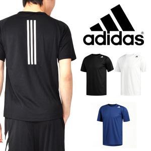 半袖 Tシャツ アディダス adidas メンズ M4Tフリーリフトクライマライト3ストライプスTシャツ トレーニング ウェア ジム 3本ライン 2019夏新作 得割20 FVY93 elephant