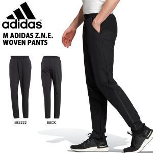 ロングパンツ アディダス adidas M adidas Z.N.E. ウーブンパンツ メンズ テーパードパンツ ジャージ トレーニング ウェア 2019秋新作 得割20 送料無料 FWQ65|elephant
