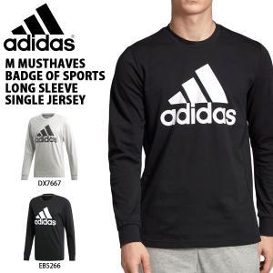 長袖 Tシャツ アディダス adidas メンズ M MUSTHAVES BADGE OF SPORTS ロングスリーブシングルジャージ ロンT ビッグロゴ 2019秋新作 得割20 FWQ85|elephant