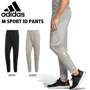 アディダス adidas メンズ M SPORT ID パンツ スウェット スエット ロングパンツ テーパードパンツ トレーニング ウェア ジム 2019秋新作 得割20 FWQ93|elephant