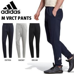 アディダス adidas メンズ M VRCT パンツ スウェット スエット ロングパンツ テーパードパンツ トレーニング ウェア 2019秋冬新作 得割20 送料無料 FWS69|elephant