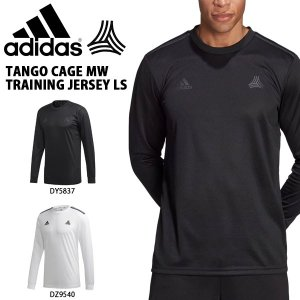 長袖 Tシャツ アディダス adidas メンズ TANGO CAGE MW トレーニングジャージー LS ロンT タンゴ サッカー 2019秋新作 得割23 FWT06|elephant
