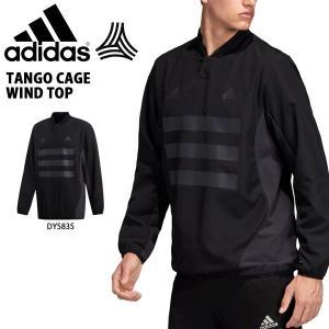 ウインドブレーカー アディダス adidas メンズ TANGO CAGE ウィンドトップ 裏メッシュ付 タンゴ ナイロン サッカー 3本ライン 2019秋新作 得割20 送料無料 FWT21|elephant