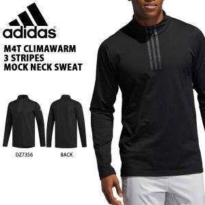 長袖 Tシャツ アディダス adidas メンズ M4T クライマウォーム 3ストライプス モックネック スウェット ロンT トレーニング 3本ライン 2019冬新作 得割22 FWX96 elephant