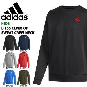 現品限り アディダス adidas B ESS CLWM OPスウェットクルーネック 裏起毛 キッズ ジュニア 子供 ワンポイント トレーナー スウェット 得割31 FXB40|elephant