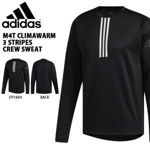 アディダス adidas メンズ M4T クライマウォーム 3ストライプス クルースウェット スエット トレーナー トレーニング 3本ライン 2019秋冬新作 得割20 FXE58|elephant