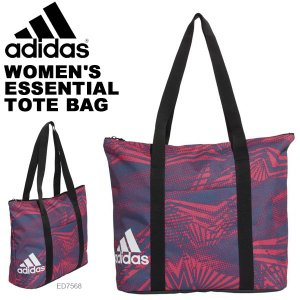 adidas (アディダス) ウィメンズ エッセンシャルトートバッグ になります。  レディース・女...