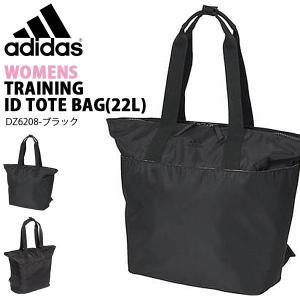adidas (アディダス) ウィメンズトレーニングIDトートバッグ になります。  レディース・女...