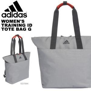 adidas (アディダス) ウィメンズトレーニングIDトートバッグ G になります。  レディース...