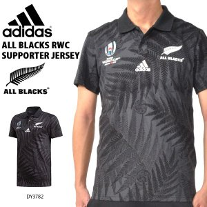 半袖 ポロシャツ アディダス adidas メンズ オールブラックス RWC サポータージャージー ALL BLACKS ラグビー サポーター 2019秋新作 送料無料 FXK16|elephant