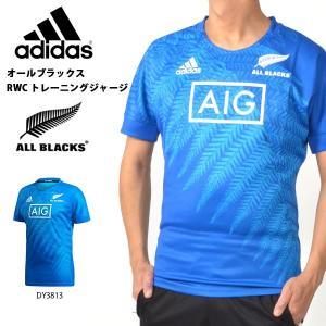半袖 シャツ アディダス adidas メンズ オールブラックス RWC トレーニングジャージ ALL BLACKS ラグビー ウェア 2019秋新作 20%OFF 送料無料 FXK23|elephant