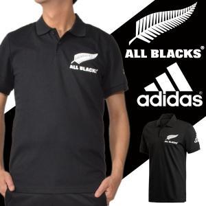 半袖 ポロシャツ アディダス adidas メンズ オールブラックス サポーター ポロ ALL BLACKS ラグビー 2019秋新作 得割20 FXK27|elephant