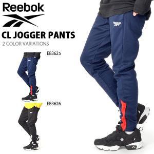 ジョガーパンツ リーボック クラシック Reebok CLASSIC メンズ CL ジョガー ロングパンツ ジャージ テーパードパンツ 2019秋新作 送料無料 FXP08|elephant