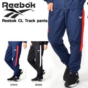 【最大22%還元】 ロングパンツ リーボック クラシック Reebok CLASSIC メンズ CL...