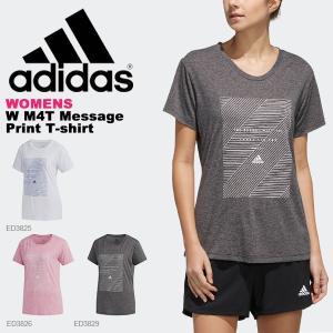 半袖 Tシャツ アディダス adidas レディース W M4T メッセージプリントTシャツ 吸汗速乾 ランニング トレーニング ウェア 2019秋新作 得割20 FYB73|elephant