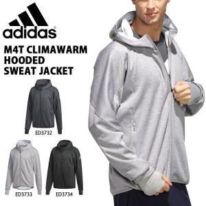 アディダス adidas メンズ M4T クライマウォーム フードスウェットジャケット フルジップ パーカー トレーニング ウェア 2019冬新作 得割24 送料無料 FYB82 elephant
