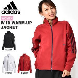 ジャージジャケット アディダス adidas レディース W ID ウォームアップ ジャケット トレーニング ウェア 3本ライン 2019秋新作 得割23 送料無料 FYI87|elephant
