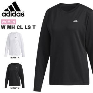 長袖 Tシャツ アディダス adidas レディース W MH CL LS T ロンT ワンポイント ランニング ジョギング トレーニング ウェア ジム 2019秋新作 得割20 FYI90|elephant