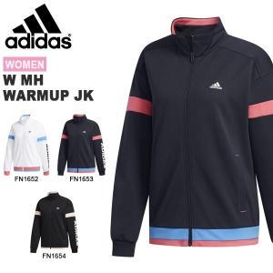 ジャージ ジャケット アディダス adidas レディース W MH ウォームアップ JK トレーニング ウェア ジム 2019秋新作 得割20 送料無料 FYI98|elephant
