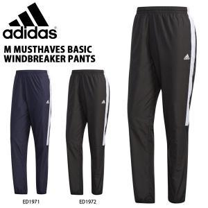 ウインドパンツ アディダス adidas メンズ M MUSTHAVES ベーシック ウインドブレーカーパンツ 裏起毛 ナイロン ロングパンツ 2019秋冬新作 得割20 FYK40|elephant