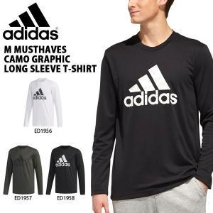 長袖 Tシャツ アディダス adidas メンズ M MUSTHAVES CAMOグラフィック 長袖Tシャツ ロンT ビッグロゴ 2019秋新作 得割20 FYK42|elephant