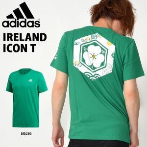 半袖 Tシャツ アディダス adidas メンズ アイルランド ICON T ラグビー サポーター IRELAND 2019秋新作 FYM62|elephant