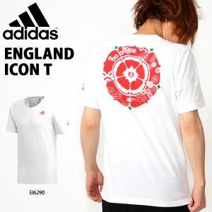 半袖 Tシャツ アディダス adidas メンズ イングランド ICON T ラグビー サポーター ENGLAND 2019秋新作 FYM63|elephant