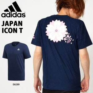 半袖 Tシャツ アディダス adidas メンズ ジャパン ICON T ラグビー サポーター JAPAN 2019秋新作 FYM64|elephant