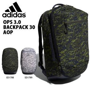 高機能 リュックサック アディダス adidas OPS 3.0 バックパック 30 AOP リュック スポーツバッグ 30リットル バッグ かばん 2019秋新作 得割20 送料無料 FYP46|elephant