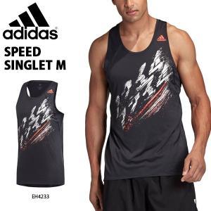 タンクトップ アディダス adidas メンズ SPEED シングレット M ノースリーブ ランニン...