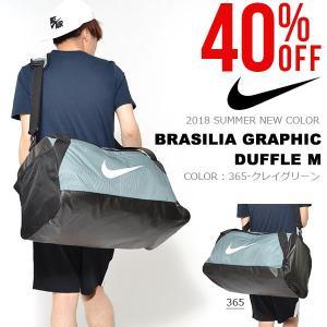 30%OFF 大容量 61L ダッフルバッグ ナイキ NIKE ブラジリア グラフィック ダッフル M ボストンバッグ スポーツバッグ バッグ 2BA5481 2018夏新色|elephant