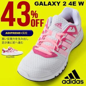 送料無料 30%off ランニングシューズ アディダス adidas Galaxy 2 4E レディース スーパーワイド マラソン ジョギング シューズ 靴 ランシュー ブランド|elephant