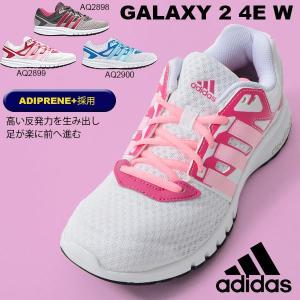 得割30 ランニングシューズ アディダス adidas Galaxy 2 4E W ギャラクシー レディース スーパーワイド 幅広 初心者 マラソン ジョギング シューズ 靴|elephant