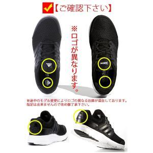 軽量 ランニングシューズ アディダス adidas Galaxy 3 WIDE U スニーカー メンズ ローカット レディース ワイド 幅広 ウォーキングシューズ 靴 26%off 定番|elephant|08