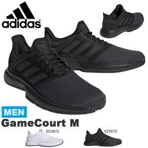 テニスシューズ アディダス adidas メンズ GameCourt M ゲームコート マルチコート オールコート用 テニス シューズ 靴 2019秋新色 得割20 送料無料|elephant