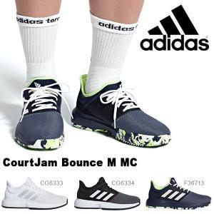 テニスシューズ アディダス adidas メンズ レディース GameCourt M MC ゲームコート マルチコート オールコート用 靴 2019春新作 得割30|elephant