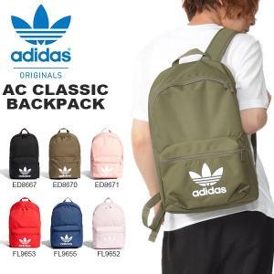 バックパック adidas アディダス オリジナルス メンズ レディース AC CLASSIC BACKPACK リュックサック デイパック 2020春新色 GDH16 ¬|elephant