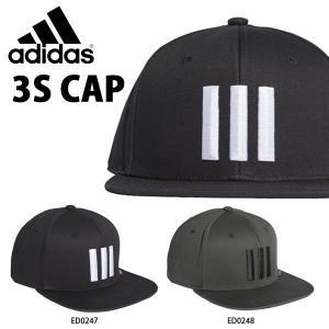 アディダス adidas 3Sキャップ メンズ レディース 帽子 CAP 日焼け対策 紫外線防止 スポーツ カジュアル 3本ライン 2019秋新作 得割20 GDJ10|elephant