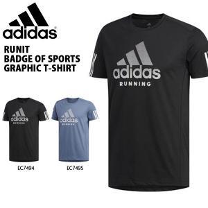 半袖 Tシャツ アディダス adidas メンズ RUNITバッジ オブ スポーツ グラフィックTシャツ ランニング トレーニング ウェア ジム 2019秋新作 得割20 GDV44|elephant