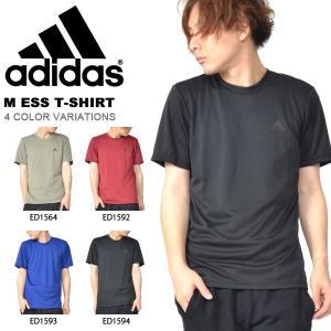 半袖 Tシャツ アディダス adidas M ESS Tシャツ メンズ ワンポイント ランニング ジョギング トレーニング ウェア 2018秋冬新作 GEF99|elephant