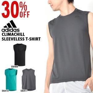 【最大23%還元】 ノースリーブ アディダス adidas メンズ クライマチルノースリーブTシャツ...